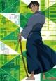 名探偵コナンポスターカレンダー (3)(平次) 2018 カレンダー