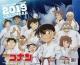 名探偵コナン 2019 カレンダー