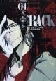 RACK-13係の残酷器械- (1)