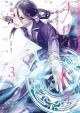 シャントラ-絶対依存の歌姫- (3)