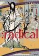 :radical (1)