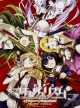 武装少女マキャヴェリズム<オリジナルアニメBD付き限定版> (7)