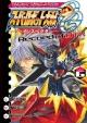 スーパーロボット大戦OG-ジ・インスペクター-Record of ATX (6)