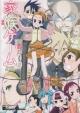 家族ゲーム 電撃4コマ コレクション (9)