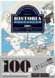HISTORIA 世界史精選問題集 本当によくでる究極の100題