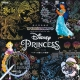 Disney Princess 大人のためのヒーリングスクラッチアート けずって描く心の楽園