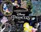Disney Princess with VILLAINS 大人のためのヒーリングスクラッチアート