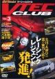ホットバージョン増刊 VTEC CLUB (3)