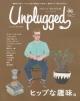 HOUYHNHNM Unplugged 2017AUTUMN WINTER (6)