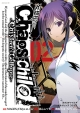 CHAOS;CHILD~Children's Collapse~ (2)
