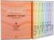 皮膚科診療カラーアトラス大系 全9冊セット