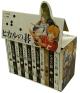 ヒカルの碁 全12巻セット