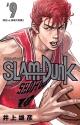 SLAM DUNK<新装再編版>(9)