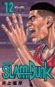 SLAM DUNK<新装再編版> (12)