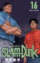 SLAM DUNK<新装再編版> (16)
