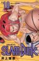 SLAM DUNK<新装再編版> (18)