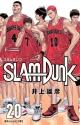 SLAM DUNK<新装再編版>(20)