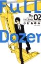 Full Dozer (2)