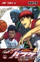 黒子のバスケ EXTRA GAME(後)
