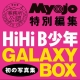 HiHiB少年写真集 『GALAXY BOX』