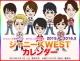 ジャニーズWESTカレンダー 2015.4→2016.3