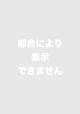 映画・怪物くんオフィシャルブック<カジュアル版>