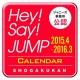 Hey!Say!JUMP CALENDAR  2015.4-2016.3