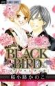 BLACK BIRD 公式ファンブック