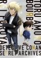 名探偵コナン 安室透/バーボン/降谷零シークレットアーカイブスPLUS 劇場版『ゼロの執行人』ガイド