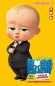 ボス・ベイビー ビジネスは赤ちゃんにおまかせ