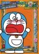 ドラえもんTVシリーズ 名作コレクションDVD ああ、好き、好き、好き!編 たっぷりドラえもんを楽しもう!!(2)