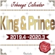 Johnnys'Calendar King&Prince 2019.4→2020.3