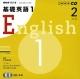 ラジオ 基礎英語1 2009.2