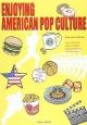 アメリカン・ポップカルチャー Enjoying American Pop Cul