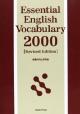 Essential English Vocabulary 2000