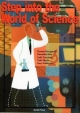 自然科学を読む:過去・現在・未来 工業英検対応