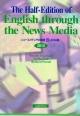 ニュースメディアの英語 演習と解説<1/2版> 2012 The Half-Edition of Engli