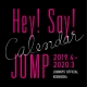Hey!Sey!JUMPカレンダー2019.4-2020.3
