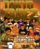 TOKYO TRIBE2<特別版> (11)