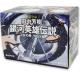 銀河英雄伝説 全15巻 BOXセット