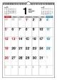 書き込み式シンプルカレンダー A3タテ 2014