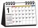 シンプル卓上カレンダー[A7ヨコ] 2017