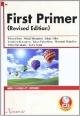 基礎からの英語入門<改訂新版> First Primer