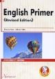 大学生の英語入門 English Primer