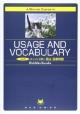 5分間ポイントで解く語法・語彙問題 USAGE AND VOCABULARY