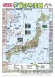 小学高学年 学習日本地図 キッズレッスン