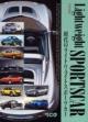 CG選集 現代のライトウェイトスポーツカー