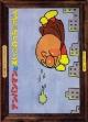 アンパンマンと まいごのうちゅうじん アンパンマンかみしばい<ワイド版>11