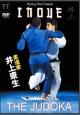 INOUE THE JUDOKA 柔道家 井上康生 (2)