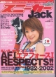 スニーカーJack(2)